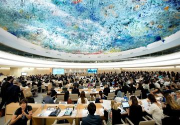 36th session of Human Rights Council : Final adoption of the national 3rd cycle UPR report